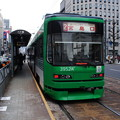 Photos: 広島電鉄 3952