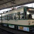 Photos: 広島電鉄 3703