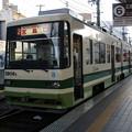 Photos: 広島電鉄 3908