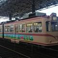 Photos: 広島電鉄 3008