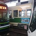 Photos: 広島電鉄 1008と5104