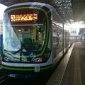 Photos: 広島電鉄 1010