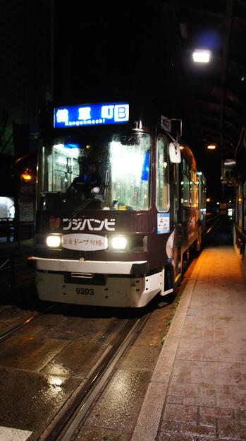 熊本市電 9203