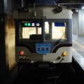 富山地鉄 14722F