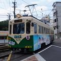 Photos: 阪堺電軌 505