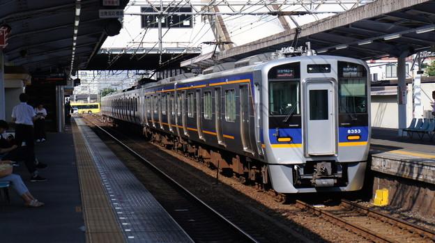 南海 8300系 8703F