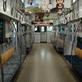 Photos: JR九州 BEC819系 ZG002 車内