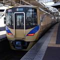 写真: 泉北高速 12000系 12021F