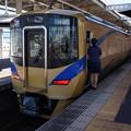 Photos: 泉北高速 12000系 12021F