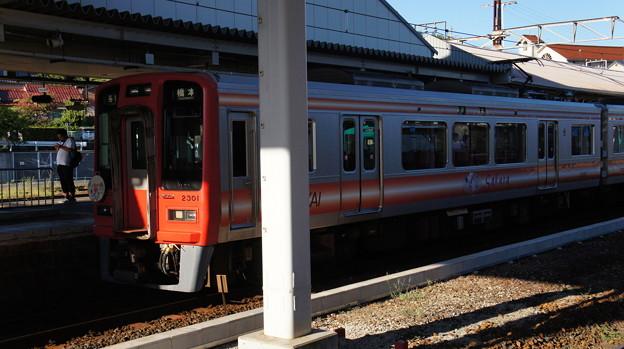 南海 2300系 2301F