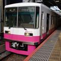 新京成 8800形 8802F
