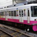 新京成 8800形 8811F