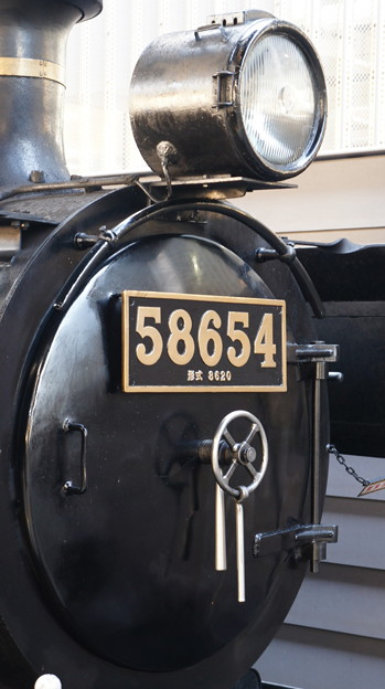 JR九州 58654