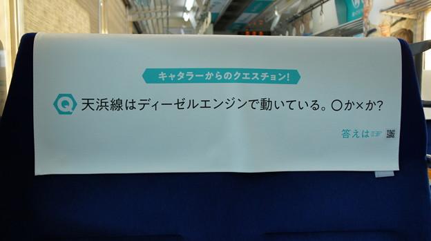 天竜浜名湖鉄道 TH2103 車内