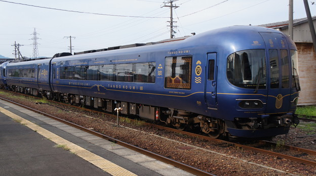 丹鉄 KTR8000形