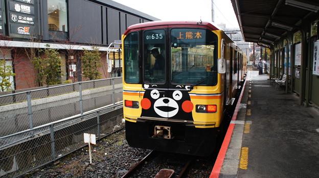 熊本電鉄 01形 01-135編成