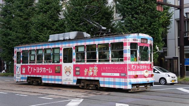 熊本市電 1093