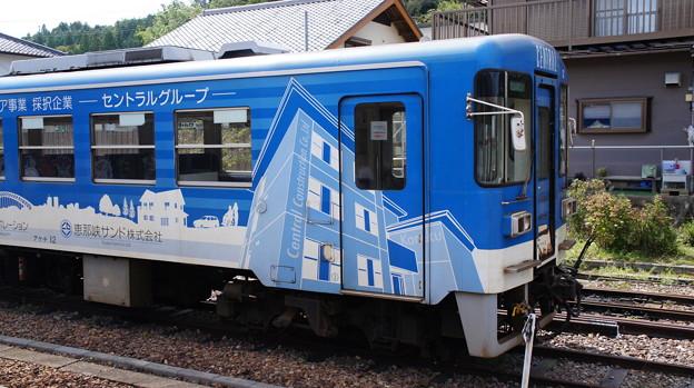 明知鉄道 アケチ10形 12