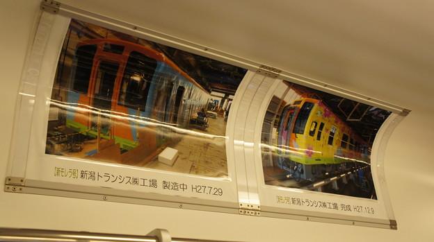 樽見鉄道 ハイモ330-702 車内