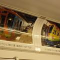 Photos: 樽見鉄道 ハイモ330-702 車内