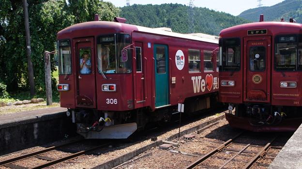 長良川鉄道 ナガラ300形 306と301