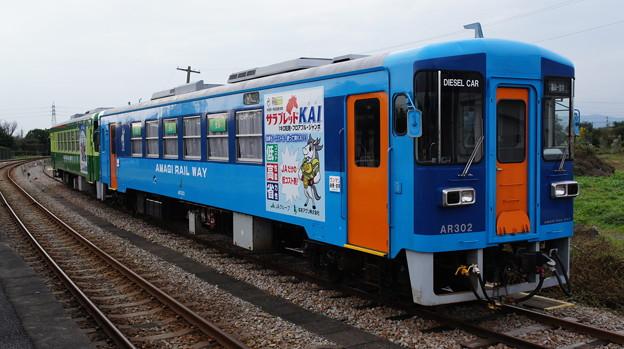 甘木鉄道 AR302