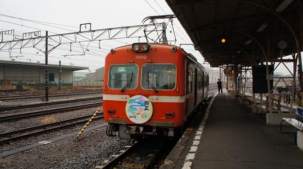 岳南電車 7002