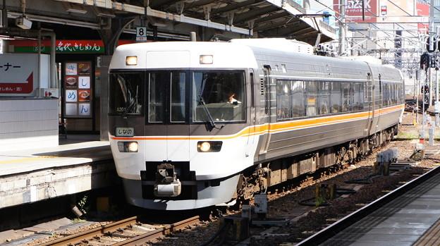 383系 A201