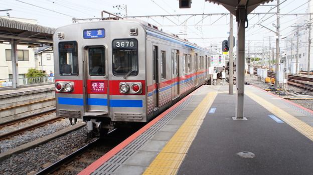 京成 3600形 3678F