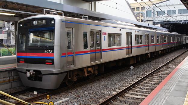 京成 3000形 3013F