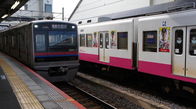 京成 3000形 3002F