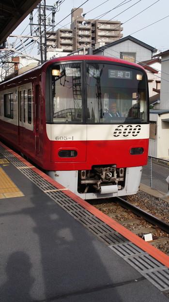 京急 600形 605F
