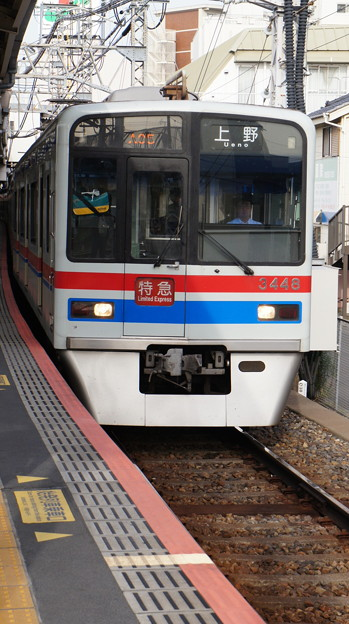 京成 3400形 3448F