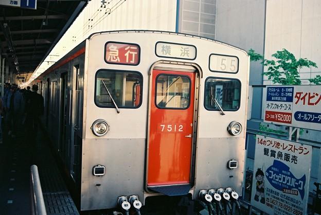 相鉄 7000系 7512