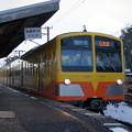 写真: 三岐鉄道 851系 851F