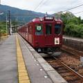Photos: 養老鉄道 600系 D02