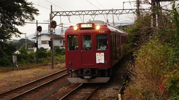 養老鉄道 620系 D23