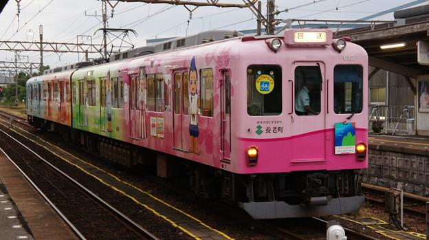 養老鉄道 610系 D12