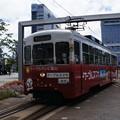 富山地鉄 7016
