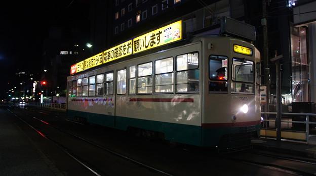 富山地鉄 7023
