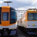 Photos: 22600系 AT55とモワ24系