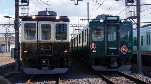 2013系 XT07と8400系 B09