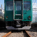 Photos: 8400系 B09