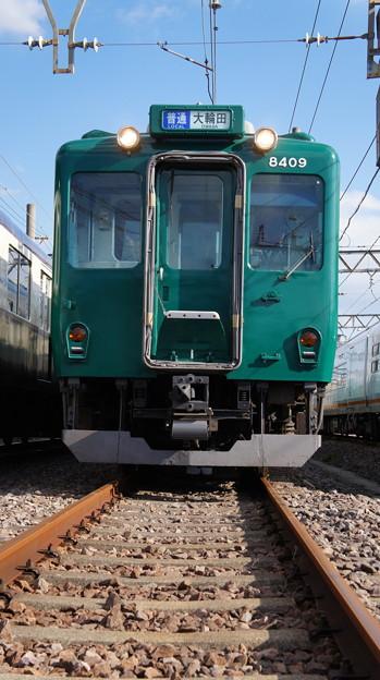 8400系 B09