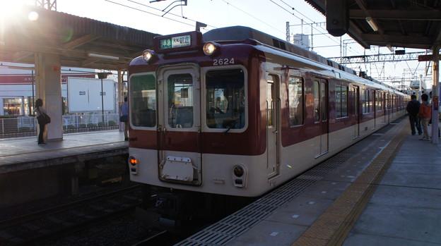 2610系 X24