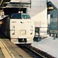 JR北海道 キハ183系