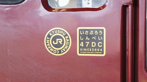JR九州 キハ47 9082