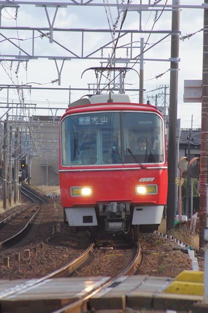 3509F