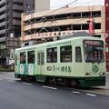 Photos: 鹿児島市電 9512