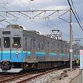 Photos: 伊豆急 8000系 TA-7